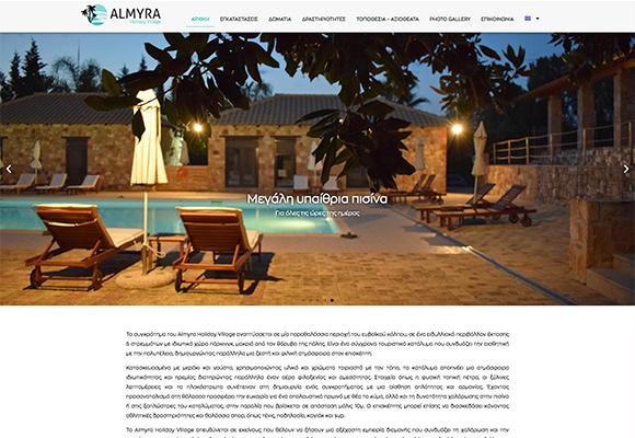 almyra_1