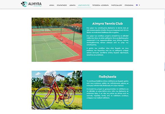 almyra_3