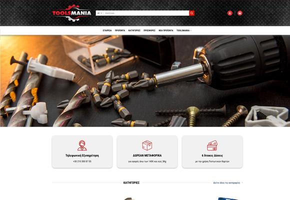 Toolsmania.gr