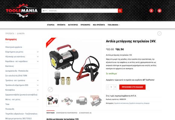 toolsmania02