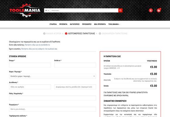 toolsmania03